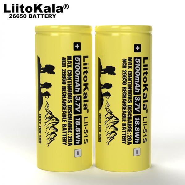 Акумулятор LiitoKala Lii-51S 26650 5100 mAh