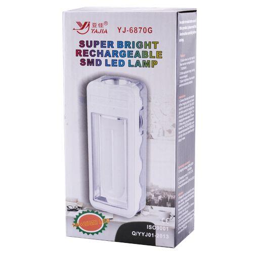 Аварійний светильник Yajia YJ-6870G