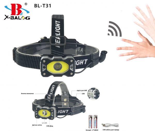 Фонарик налобный BL-T31 COB Sensor