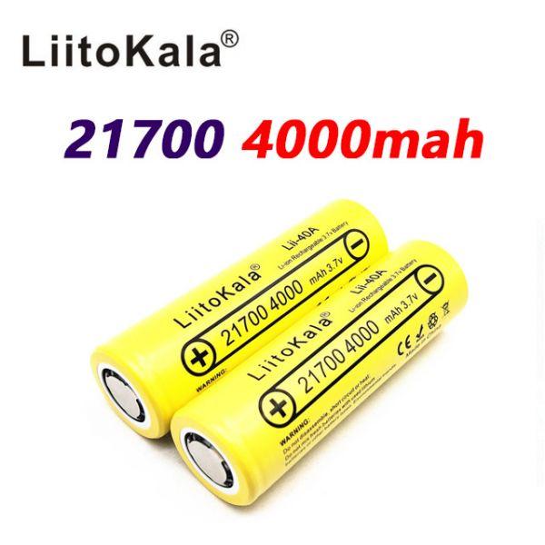 Акумулятор Liitokala 21700 4000 mAh 40 А