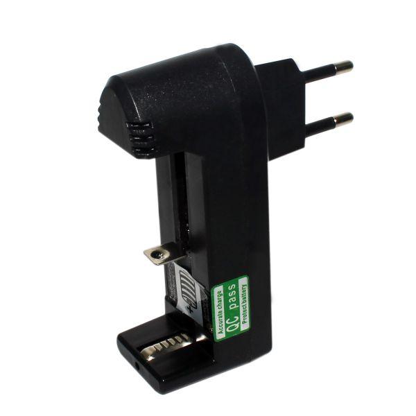 Зарядний пристрій YH-016