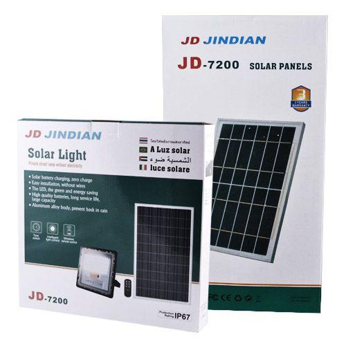 Прожектор JD-7200 200W SMD, IP67, солнечная батарея