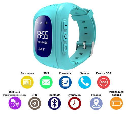 Smart часы детские с GPS Q50-1, Blue
