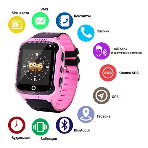 Smart годинник дитячій с GPS Q528 + камера, pink