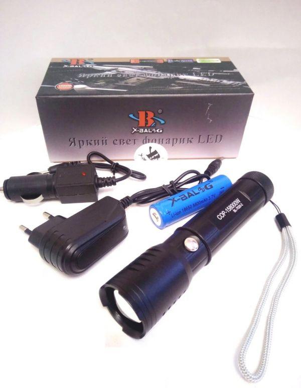 Ліхтар портативний Bailong BL-7020-2 NEW ультрафіотеловий