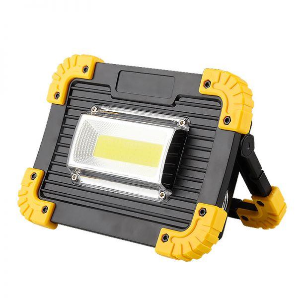 Прожектор светодиодный LL811-20W-COB+1W