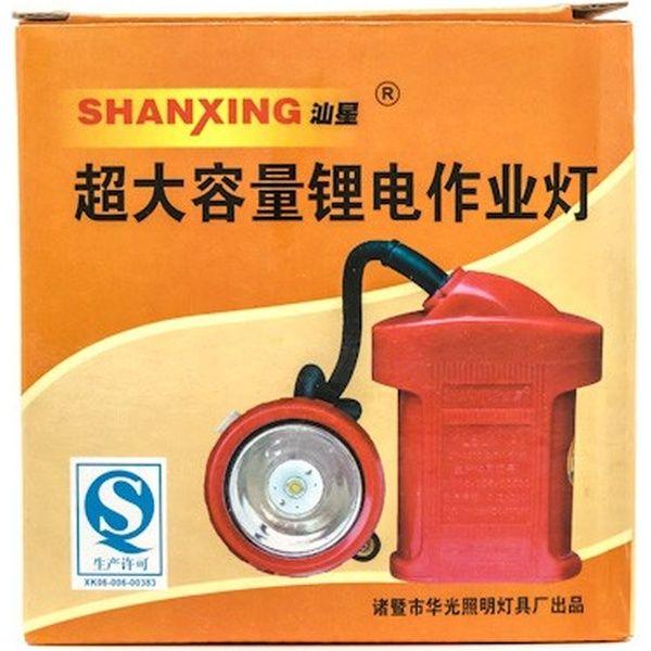 Фонарь шахтерский SHANXING 0017